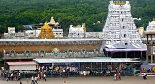 balaji temple andhra